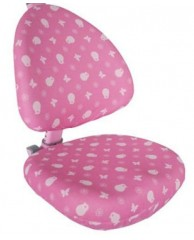 TA213LP:CHAIR COVER(PINK)